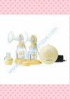 PA17. POMPA ASI BREAST PUMP MEDELA SWING MAXI